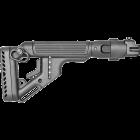 Приклад для АКМ, Сайга складной (вместо нескладных), пластик, встроена щека, FAB Defense UAS-AK P