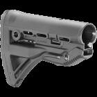 Задник телескопического приклада, пластик, FAB Defense, FD-GL-SHOCK